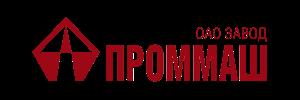 ПРОММАШ, Саратов