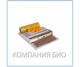 Аппарат термоупаковочный CNW-520