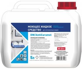 Жидкое концентрированное моющее средство для удаления сахарных пригаров Abat DW / AntiCaramel (5 л)