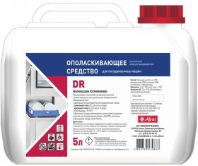 Кислотное ополаскивающее средство Abat DR (5 л) арт.12000137119