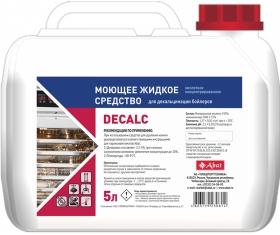 Жидкое кислотное средство Abat Decalc (5 л) арт.12000137117