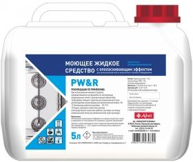 Жидкое концентрированное моющее средство с ополаскивающим эффектом  Abat PW&R (5 л) арт.12000137054