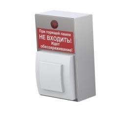 Блок управления облучателем БУО-02